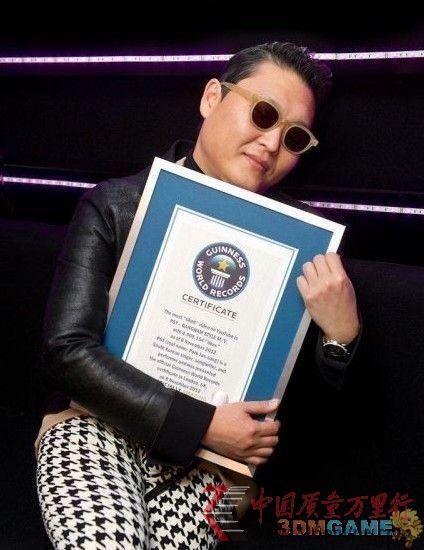 《江南Style》获世界吉尼斯认证