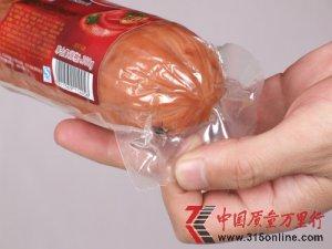小学生食用雨润火腿后不适 肉制品安全遭拷问