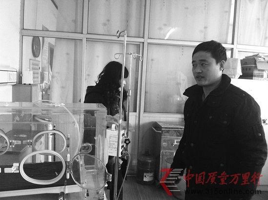 医院停电5小时 新生男婴保温箱里身亡