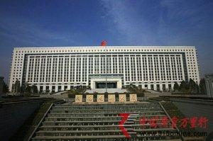 济南政府大楼造价40亿堪比五角大楼
