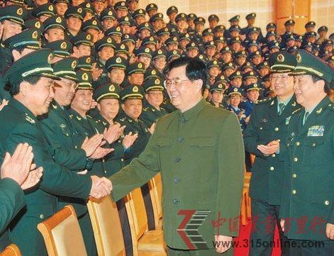 中央军委要求军队领导增加报告收入房产情况