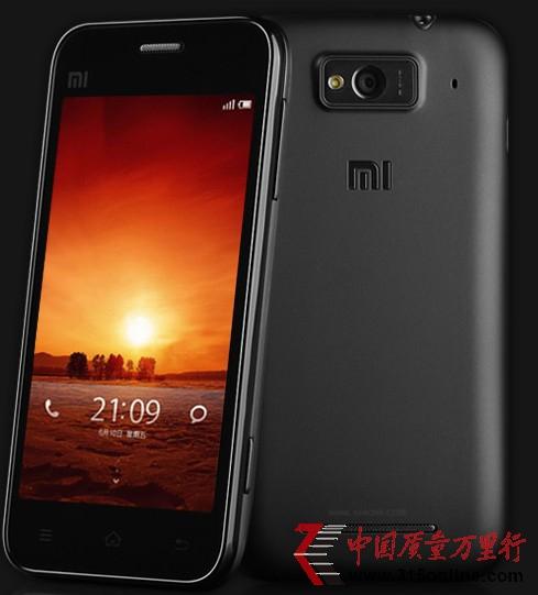 小米手机质量遭消费者质疑
