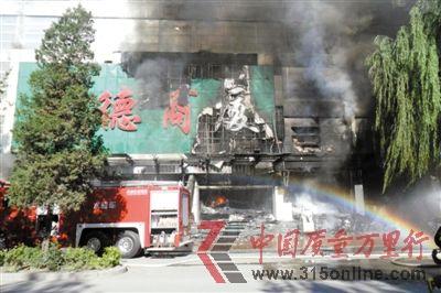 """哈尔滨""""8·24""""大桥垮塌"""