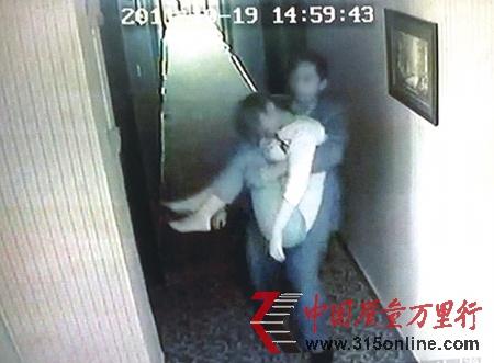 女公务员自曝酒醉后被县残联理事长强奸(图)