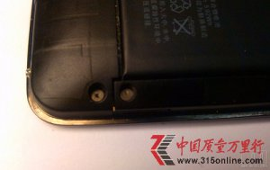魅族手机保修期内要维修费用