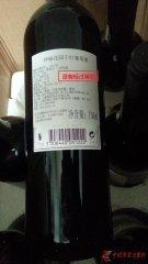 京东商城法国进口葡萄酒造假欺诈消费者