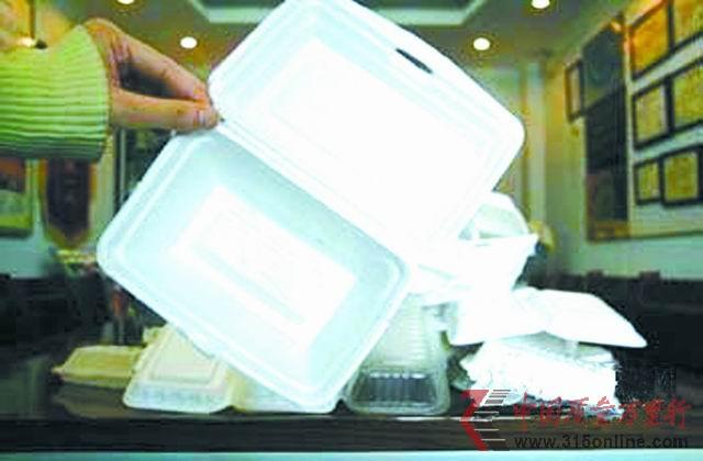 发改委解禁一次性发泡塑料餐具 称毒性符合国标