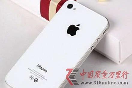 苹果官网发布致歉信 将调整中国售后政策