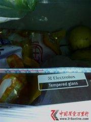 国美电器出售劣质不合格伊莱克斯冰箱