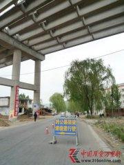承赤高速一在建大桥主梁坍塌