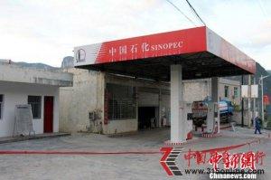 中石化员工拒为救护车加油事件