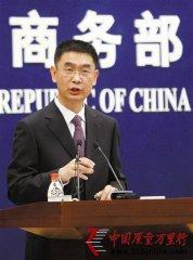 商务部:财税部门正研究电商征税立法