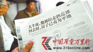 媒体称正式工临时工双轨制几乎覆盖所有机关