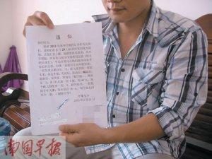 幼儿园被要求强制订书 教育局:下属单位乱发布