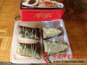 三全粽子保质期内长绿毛 顾客称客服态度散漫