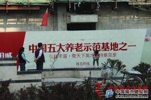 重点民生项目在天津武清缩水