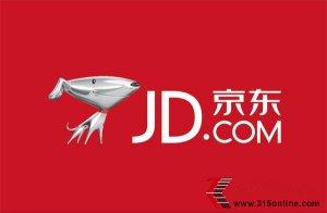 京东商城投诉激增 第三方商家监管乏力