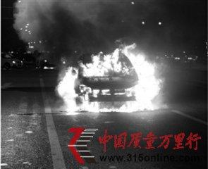 荣威350新车行驶中自燃