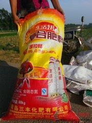 """青岛三丰化肥有限公司生产的""""生活帮""""牌肥料施用后没效果"""