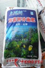 山西省芮城县农资经营店里卖无证假肥料泛滥