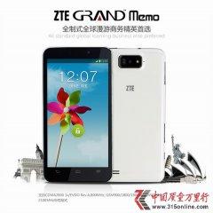 探路中高端市场中兴难解N5手机质量顽疾