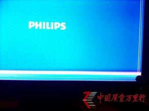 京东商城出售伪劣显示器质量问题不给换