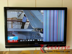 海信液晶电视质量太差 售后服务太黑