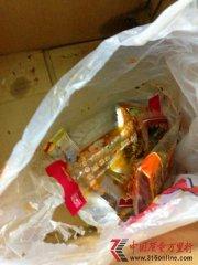 广州EMS偷吃客户寄的食品
