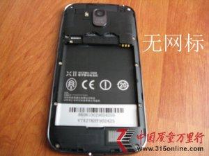 从优米X2手机看中小智能手机的缺憾