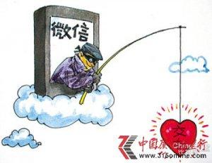 微信招嫖内幕 色情信息侵蚀校园