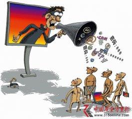 凡客用户账号被盗 网络安全引人关注