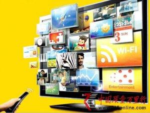 智能电视或面临病毒感染风险 暂不列于三包