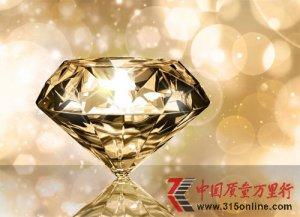 五招辨别真假钻石