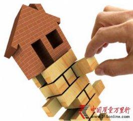 【消费警示】慎重购买5种二手房