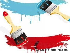 三和乳胶漆登质量黑榜  厂家否认结果