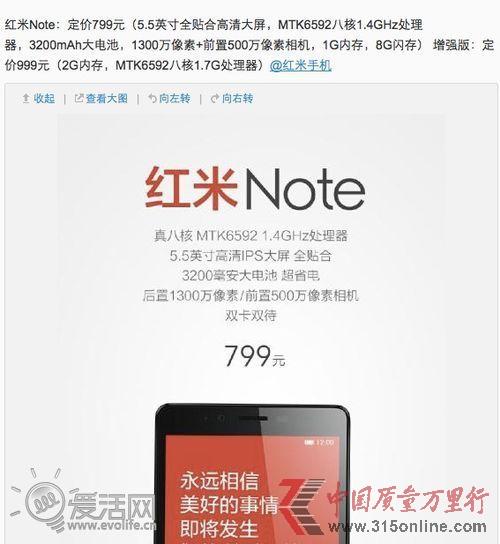 国产千元手机竞争白热化小米华为齐降价