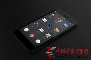 罗永浩宣布锤子手机5月20日发布 或定价3000元