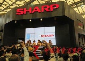 夏普携旗下多系列产品重磅亮相中国家电博览会