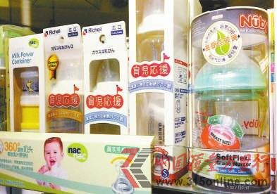 婴幼儿奶瓶有了