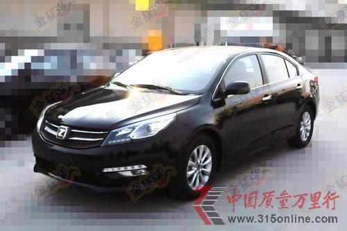 让看车更轻松 北京车展观展指南