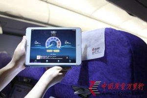 国航飞机开通上网详情:采用4G可拨网络电话