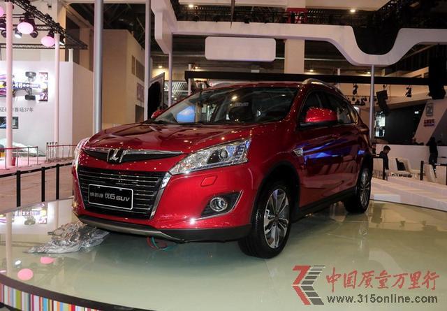 2014北京车展39款重 磅首发新车汇总报道