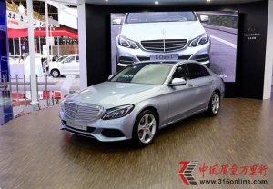 2014北京车展首发车型盘点