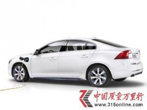 沃尔沃S60L插电式混合动力及概念车阵齐聚北京车展