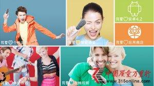 夏普智能新品S1 携手苏宁4D首发