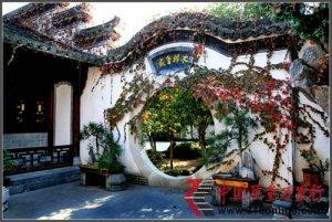 古徽州最美的私家园林 赛金花故居