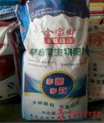 化肥包装标识八大乱象
