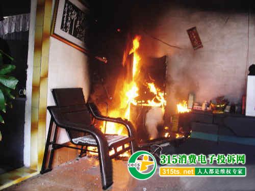 近年来有关家电安全的事故也不时见诸报端,如,家电自燃,爆炸而引起