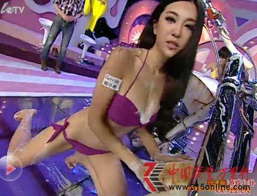 综艺节目美女湿身洗车