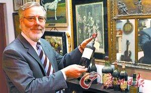世界最贵白兰地将拍卖 一瓶估价过百万人民币